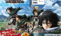 日本动漫《进击的巨人》画集已对外公开