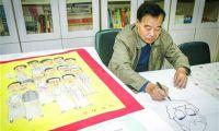 """出黑板报的漫画家: 很享受在社区""""画出了名"""""""