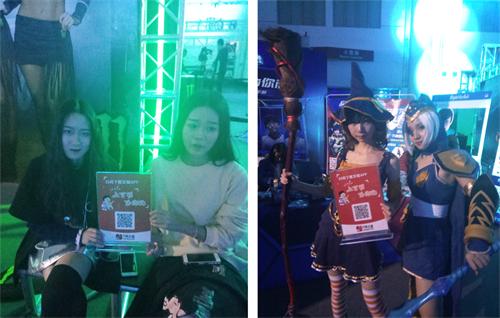 百媚直播二次元世界电子竞技掀厦门国际动漫节热潮
