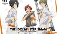 《偶像大师 SideM》动画光碟第1卷封面公开