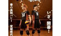 《排球少年》最新舞台剧公开主视觉图和出演阵容