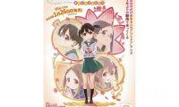 《向山进发》推出的新作OVA动画光碟封面公开