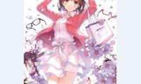 《路人女主的养成方法》公布电视动画第二季BD/DVD最终卷封面