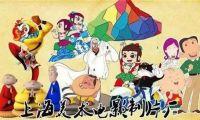 中国动画的太多无奈!