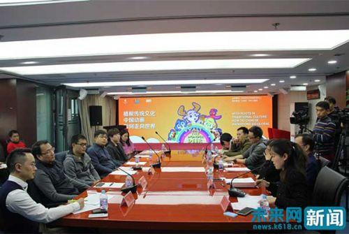 从动漫大国成动漫强国 中国动画遇新机遇出海弘扬传统文化