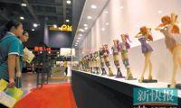 2017第十届中国国际漫画节就是在广州开幕