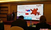 2017中国·波兰国际动漫企业峰会在南京举办