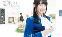 水树奈奈时隔6年推出最新精选专辑《THE MUSEUM III》