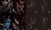《牙狼 神之牙-KAMINOKIBA-》8张角色海报公开