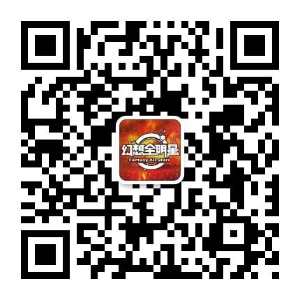 全球首款10v10和200人吃鸡二次元端游《幻想全明星》登陆cp21