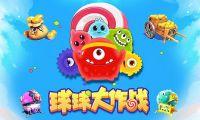 """上海游戏、电竞发展的下一个""""黄金时代""""到来"""