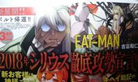 《EAT-MAN》将在明年1月重开连载