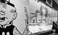 """""""首届全国动漫美术作品展览""""在穗展出"""