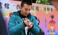 """福建省图书馆完成""""戏曲动漫文化体验大课堂""""进校园活动20场"""