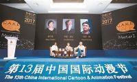 杭州再次推出动漫游戏产业新政