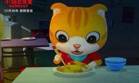 台湾动画《小猫巴克里》寓教于乐引人深思