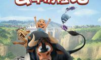 好莱坞动画《公牛历险记》发布全新开年狂欢预告和剧情海报