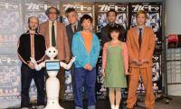 舞台剧《PLUTO》在东京正式开幕