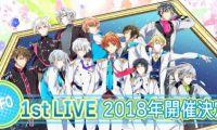《IDOLiSH7》宣布7月举办第一弹LIVE