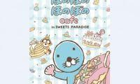 """《暖暖日记》将与日本有名的蛋糕屋""""SWEETS PARADISE""""展开联动"""