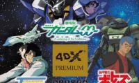 日升将上映三部剧场版动画的4DX版