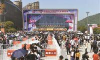 2017年杭州动漫十大亮点梳理