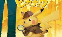 《名侦探皮卡丘》3DS新作将会大幅度追加新剧本