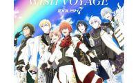 TV动画《IDOLiSH7》OP主题曲的单曲封面和详情公开