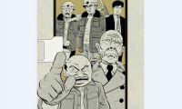 《硬核》漫画原作狩抚麻礼过世 享年70岁