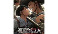 《进击的巨人》第3季将在NHK播出引热议