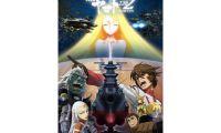 《宇宙战舰大和号2202》剧场版的光碟发售详情