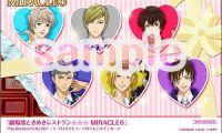 动画《心跳餐厅MIRACLE6》将在情人节当天推出特别观影特典