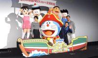 《哆啦A梦》举办首映日活动