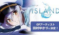 《ISLAND》电视动画官方公布主题曲演唱者