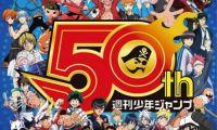 《JUMP》50周年CD第2弹发售决定