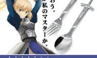 《Fate》推出Ex咖喱棒餐具套装