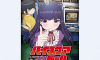 《高分少女》公布电视动画的主视觉图和PV