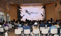 2018动漫游戏产业创新发展良渚峰会举行
