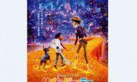 日本电影动员排行榜出炉 《寻梦环游记》登顶