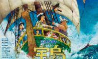 日本全国电影排行榜公布 《哆啦A梦》成为其历代电影之首