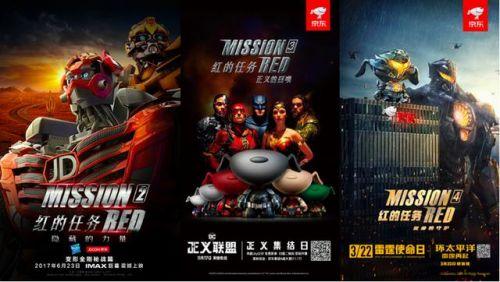 京东在2018中国卡通形象营销大会上发布JOY IP营销四大战略