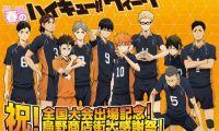 """《排球少年》官方宣布将举办""""春之排球少年WEE""""活动"""