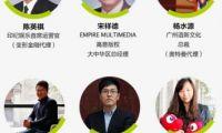 首届保利动漫产业高峰论坛将在浙江义乌隆重举行