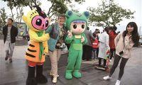 杭州动漫助推城市国际化进程