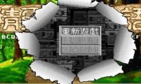 3D动画《精灵物语》热度非凡 游戏开发蓄势待发