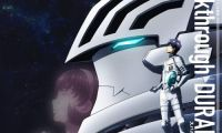 《宇宙战舰提拉米苏》将办特别活动