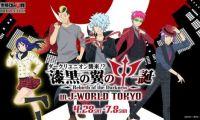《齐木楠雄的灾难》将与J-WORLD TOKYO展开联动