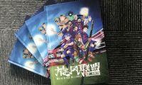 中国首部巴萨足球公益漫画《旋风联盟》发布