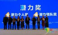"""首届""""创青春""""中国青年动漫创新创业大赛在杭州举行"""