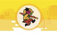 第十四届中国国际动漫节八个方面特色亮点提前揭秘
